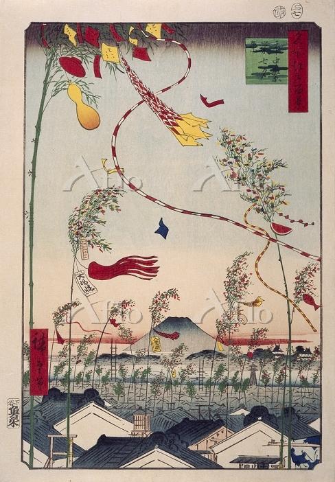 歌川広重 「名所江戸百景 市中繁栄七夕祭」