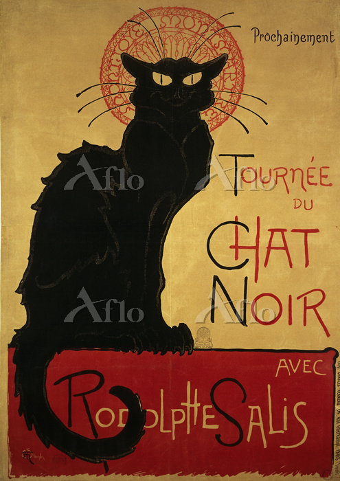 アレクサンドル・スタンラン「黒猫(ルドルフ・サリの黒猫の巡業・・・