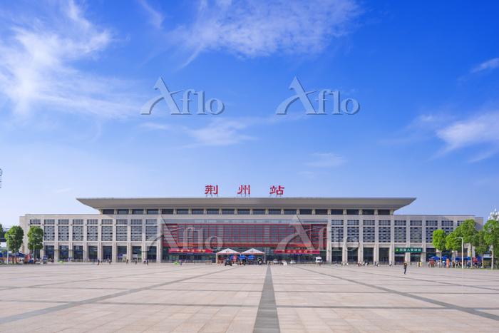 中国 高速鉄道 荊州駅