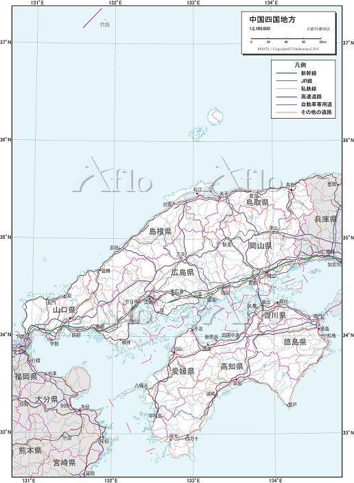 中国地方と四国地方 交通図