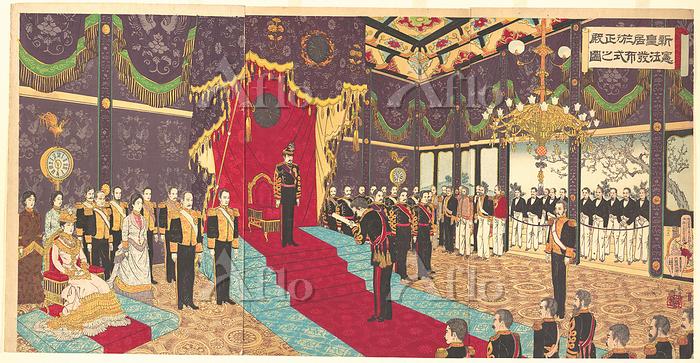 安達吟光 「新皇居正殿ニ於テ憲法發布式之圖 明治時代 明治2・・・