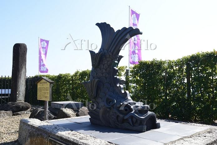 京都府 福知山 福知山城 復元鯱瓦