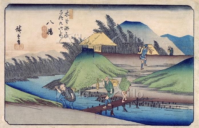 歌川広重 「木曽海道六十九次 八幡」