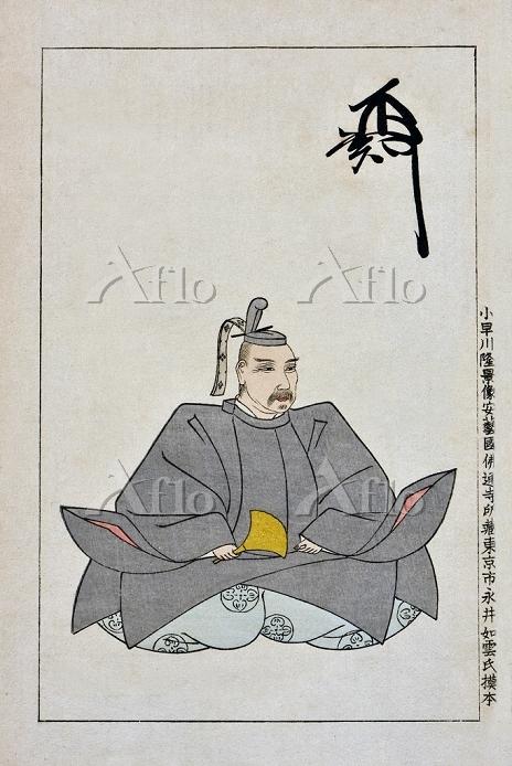 小早川隆景の肖像