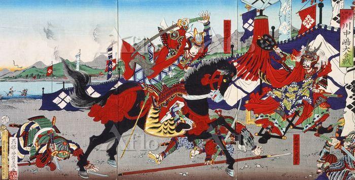 川中嶋の大合戦