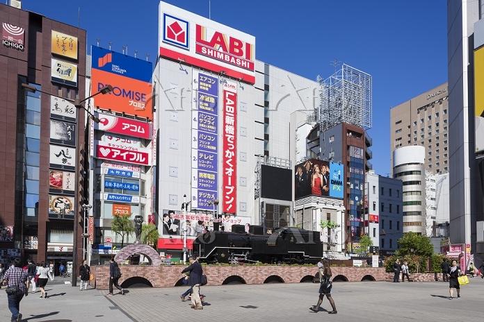東京都 港区 JR新橋駅日比谷口SL広場