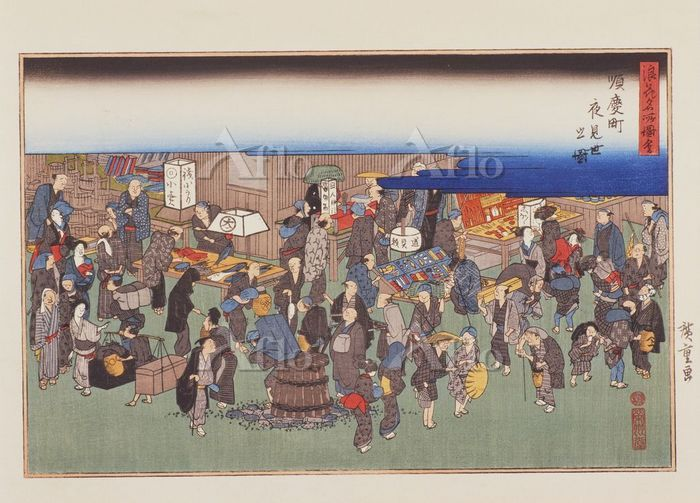 歌川広重 「浪花名所図会・順慶町夜見世之図」