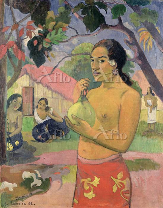 ゴーギャン  「果実を持つ女」