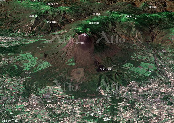 岩手山とその周辺の山々 日本百名山 東北