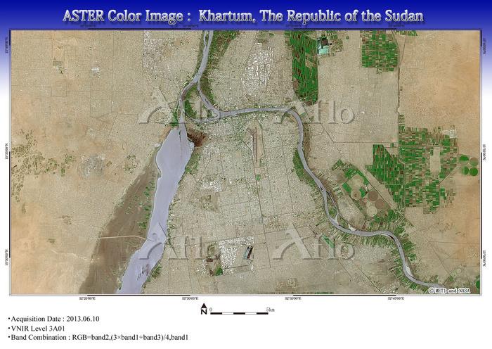 スーダン共和国 ハルツーム