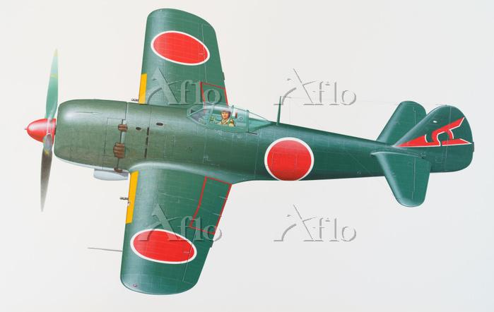 中島 4式戦闘機疾風 (1943)