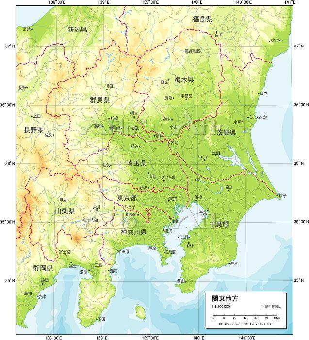 関東地方 地勢図