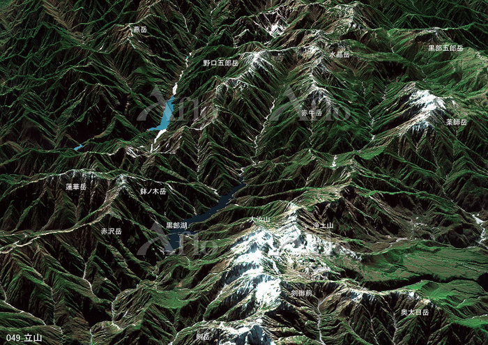 立山とその周辺の山々 日本百名山 北アルプス