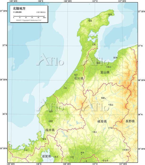 北陸地方 地勢図