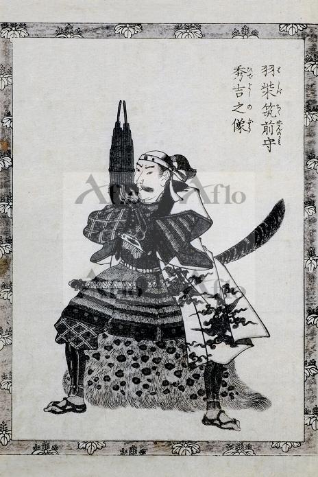 【日本の偉人】 歌川国芳「羽柴秀吉の肖像」