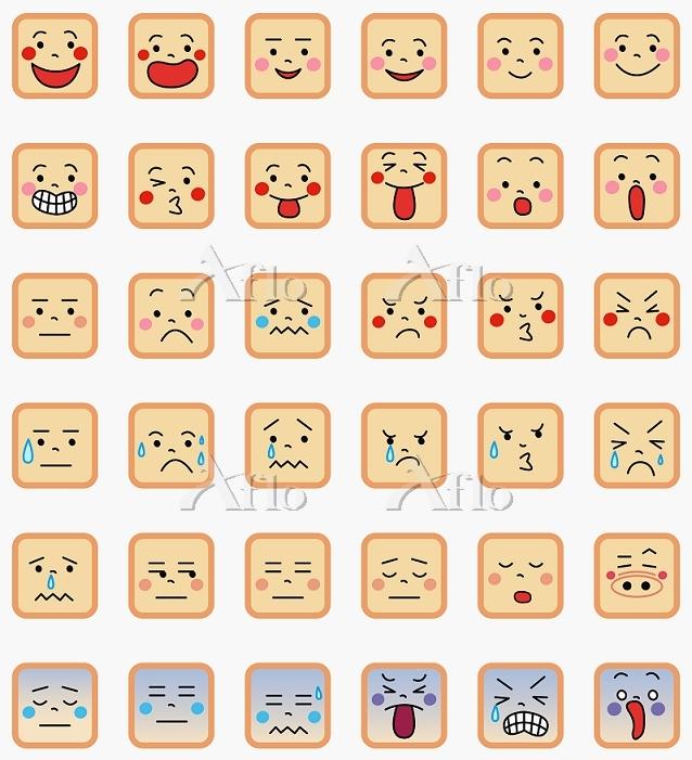 いろいろな顔の表情