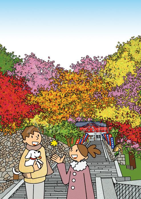 紅葉の秋 カップル 犬