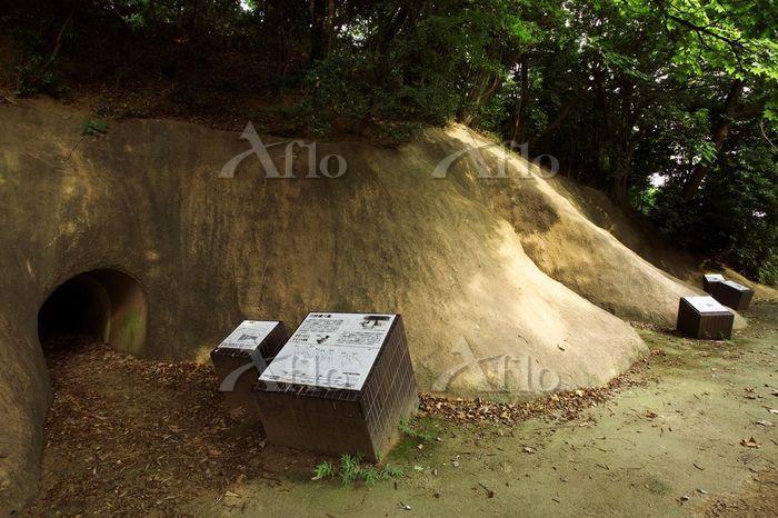 神奈川県 市ヶ尾横穴古墳群 [3464988] | 写真素材・ストックフォトのアフロ