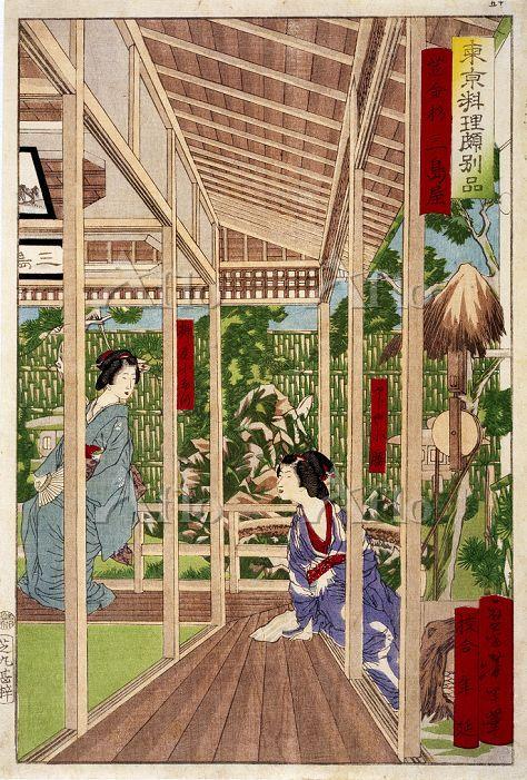 月岡芳年 「東京料理頗別品 芝金杉 三島屋」