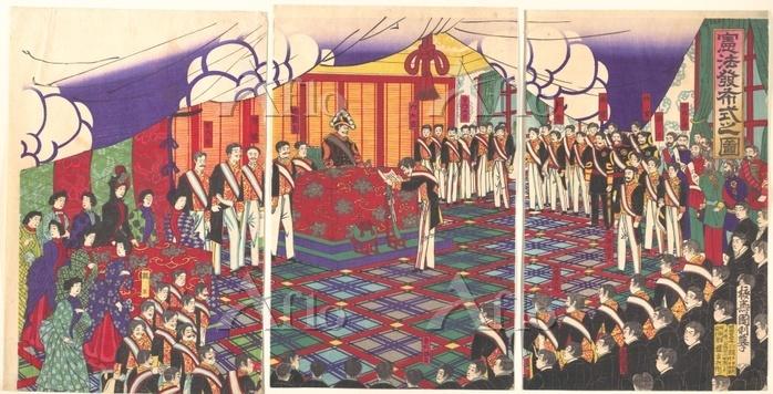 歌川國利「憲法発布式之図」