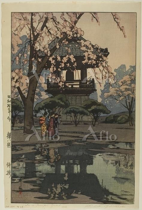 吉田博「桜八題 鐘楼」