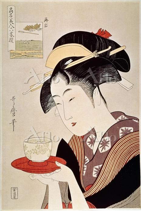 喜多川歌麿 「高名美人六家撰 お茶を出すおきた」