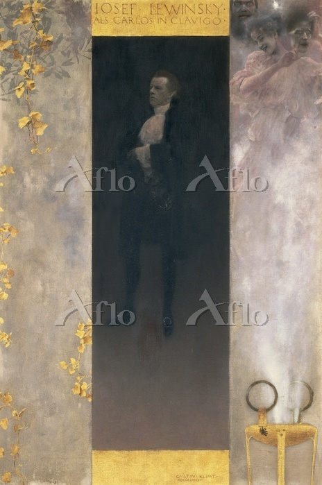 クリムト 「カルロスの衣装を身にまとった俳優ジョセフ・ルイン・・・