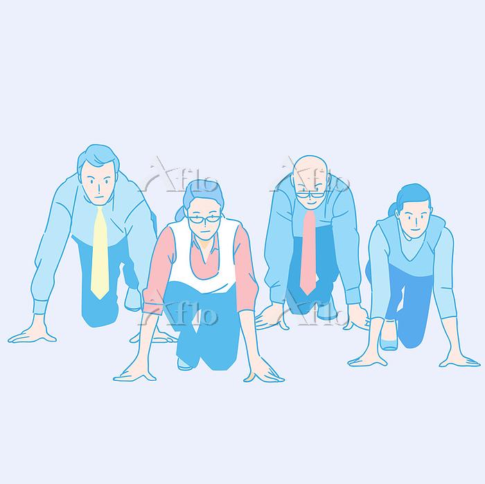 Teamwork and success concept i・・・