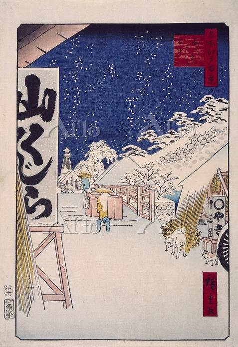 歌川広重 「名所江戸百景 びくにはし雪中」