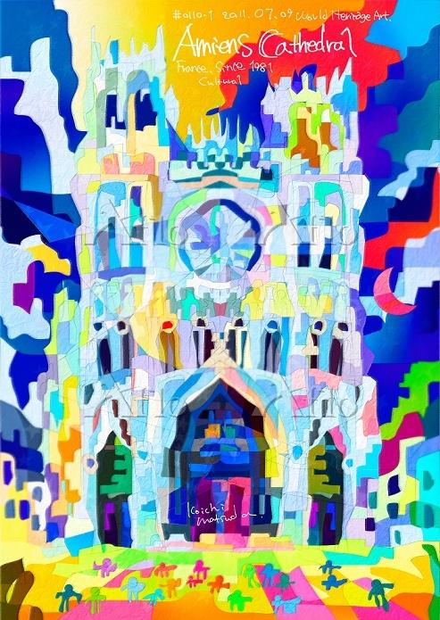 フランス アミアンの大聖堂