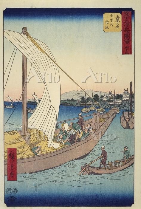 歌川広重 「五十三次名所図会 桑名 七里の渡船」