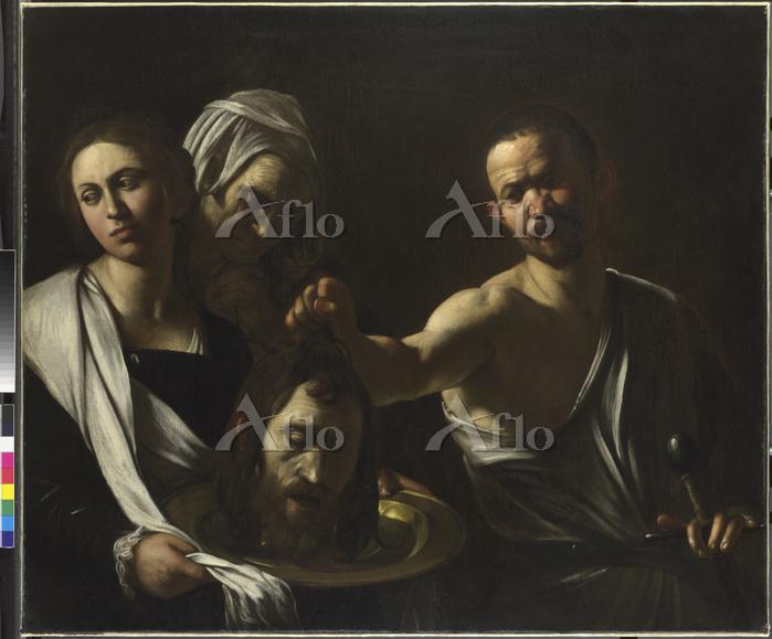 カラヴァッジオ「洗礼者ヨハネの首を持つサロメ」