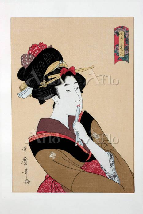 喜多川歌麿 「咲分け言葉の花」