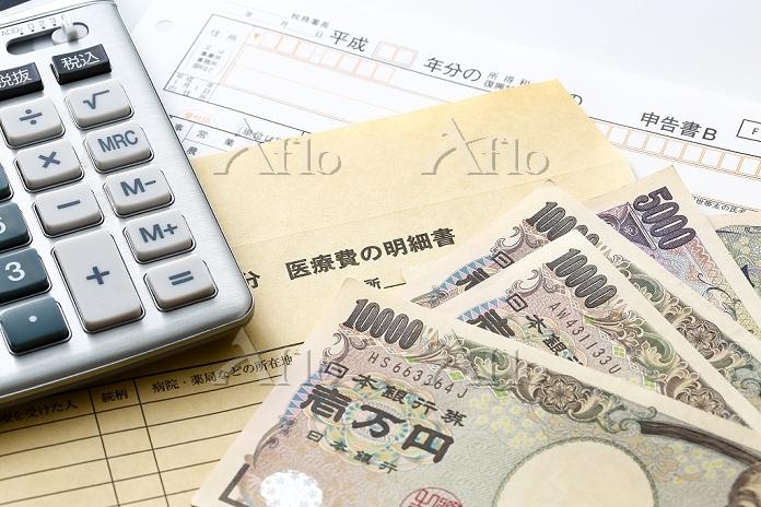 書類と現金