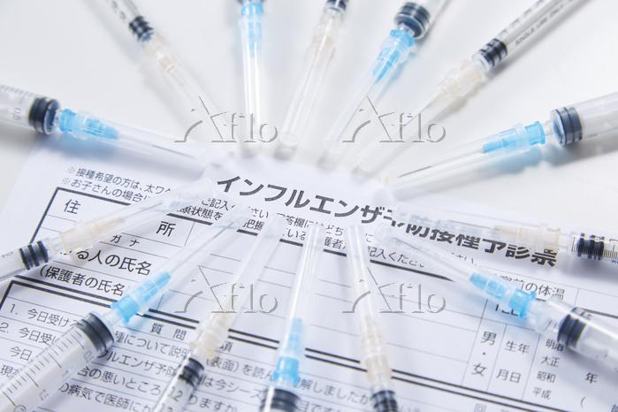 インフルエンザ予防接種のイメージ