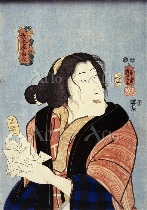 歌川国芳 「橋本屋白糸」