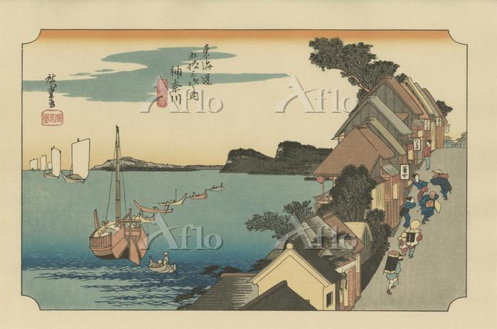 歌川広重 「東海道五十三次 神奈川 台の景」