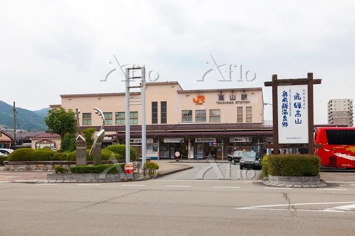 岐阜県 飛騨高山 JR高山駅