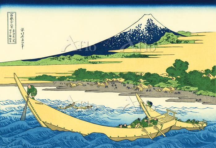 葛飾北斎「富嶽三十六景 東海道江尻田子の浦略図」