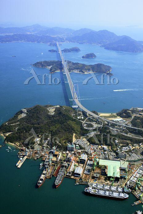 愛媛県 来島海峡大橋と造船所群