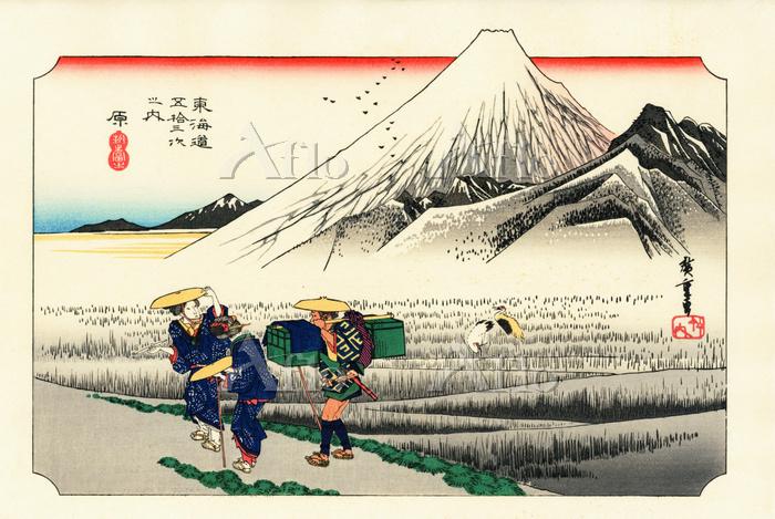 歌川広重 「東海道五十三次 原 朝之富士」