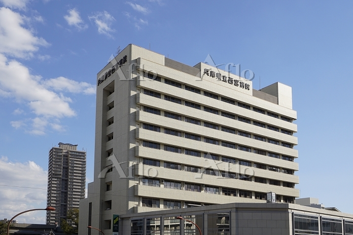 兵庫県 西宮市 県立西宮病院