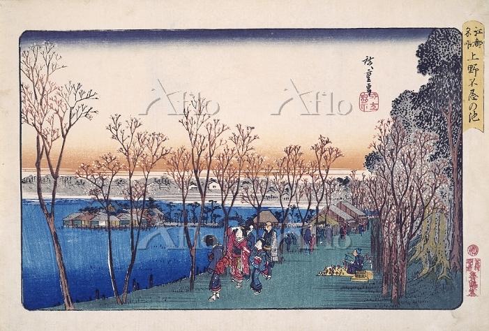 歌川広重 「江戸名所 上野不忍の池」