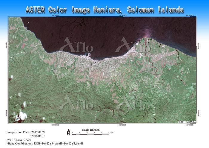 ソロモン諸島 ガダルカナル島 ホニアラ