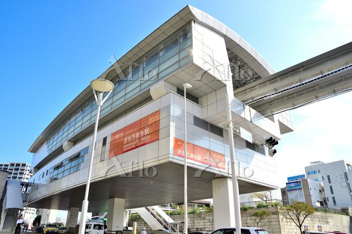 沖縄都市モノレール ゆいレールおもろまち駅