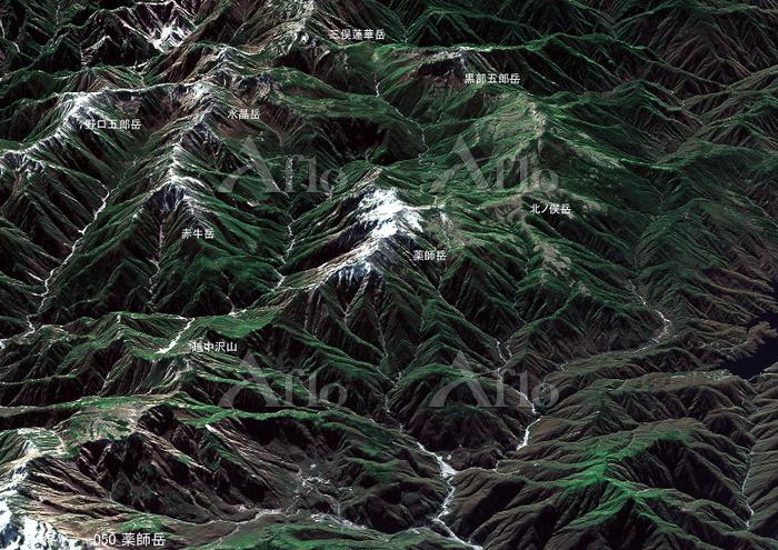 薬師岳とその周辺の山々 日本百名山 北アルプス