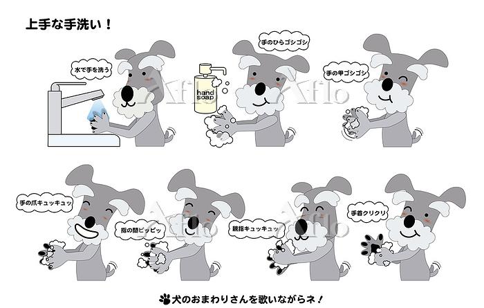 キャラクター 犬