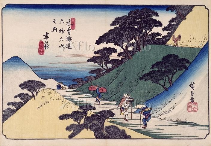 歌川広重 「木曽海道六十九次 妻籠」