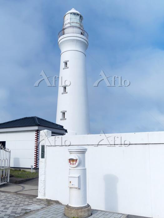 千葉県 犬吠埼灯台 白いポスト 登録有形文化財 煉瓦造灯台 ・・・