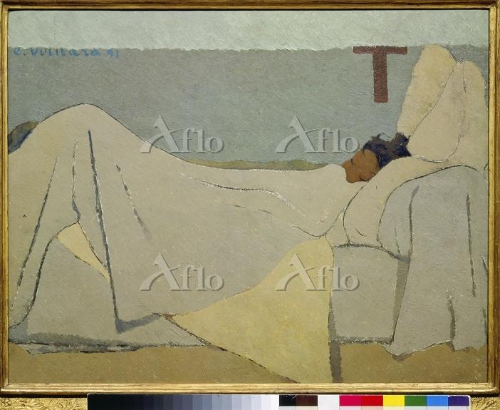 ヴュイヤール  「ベッドにて」